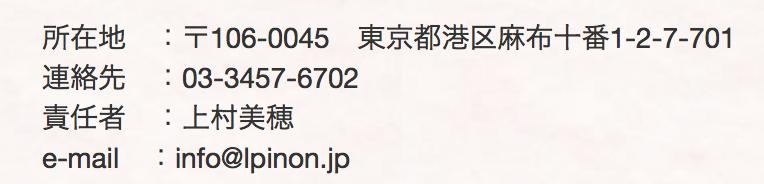 スクリーンショット 2016-04-08 19.21.49