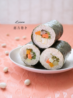 巻き レシピ 恵方 巻き寿司(恵方巻き) レシピ・作り方